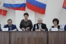 Отчетно-выборная конференция 03.03.17