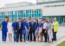 международный молодежный профсоюзный образовательный форум «ТЕМП-2017»