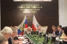 Подписание соглашения о сотрудничестве с СГЮА
