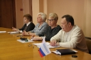 Обучение вновь избранных председателей региональных организаций