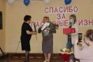 ivanteevka_smp