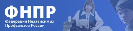 Полезные ссылкиГазета СолидарностьОфициальный сайт центральной профсоюзной еженедельной газеты