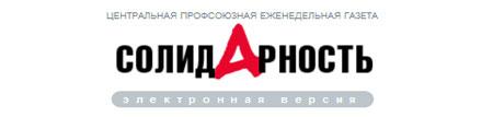 Полезные ссылкиПрофсоюз работников здравоохранения РоссииОфициальный сайт профсоюза работников здравоохранения России